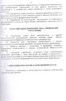 ustav_009